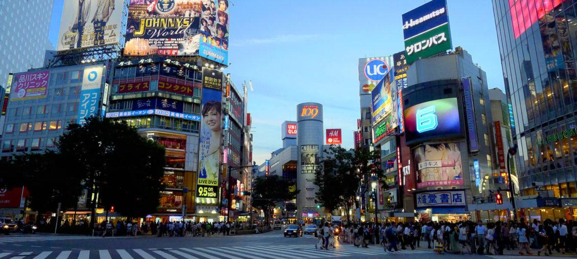 street pickup in Japan
